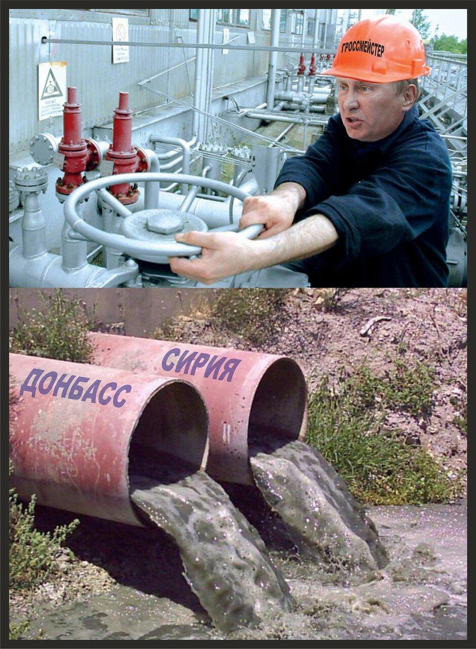 Путин слил Донбасс и Сирию