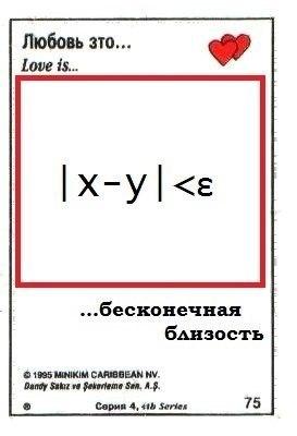 http://img-fotki.yandex.ru/get/9796/252394055.2/0_e5822_78cbee4a_orig.jpg