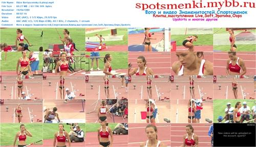 http://img-fotki.yandex.ru/get/9796/254056296.48/0_11cc91_e9c1e986_orig.jpg
