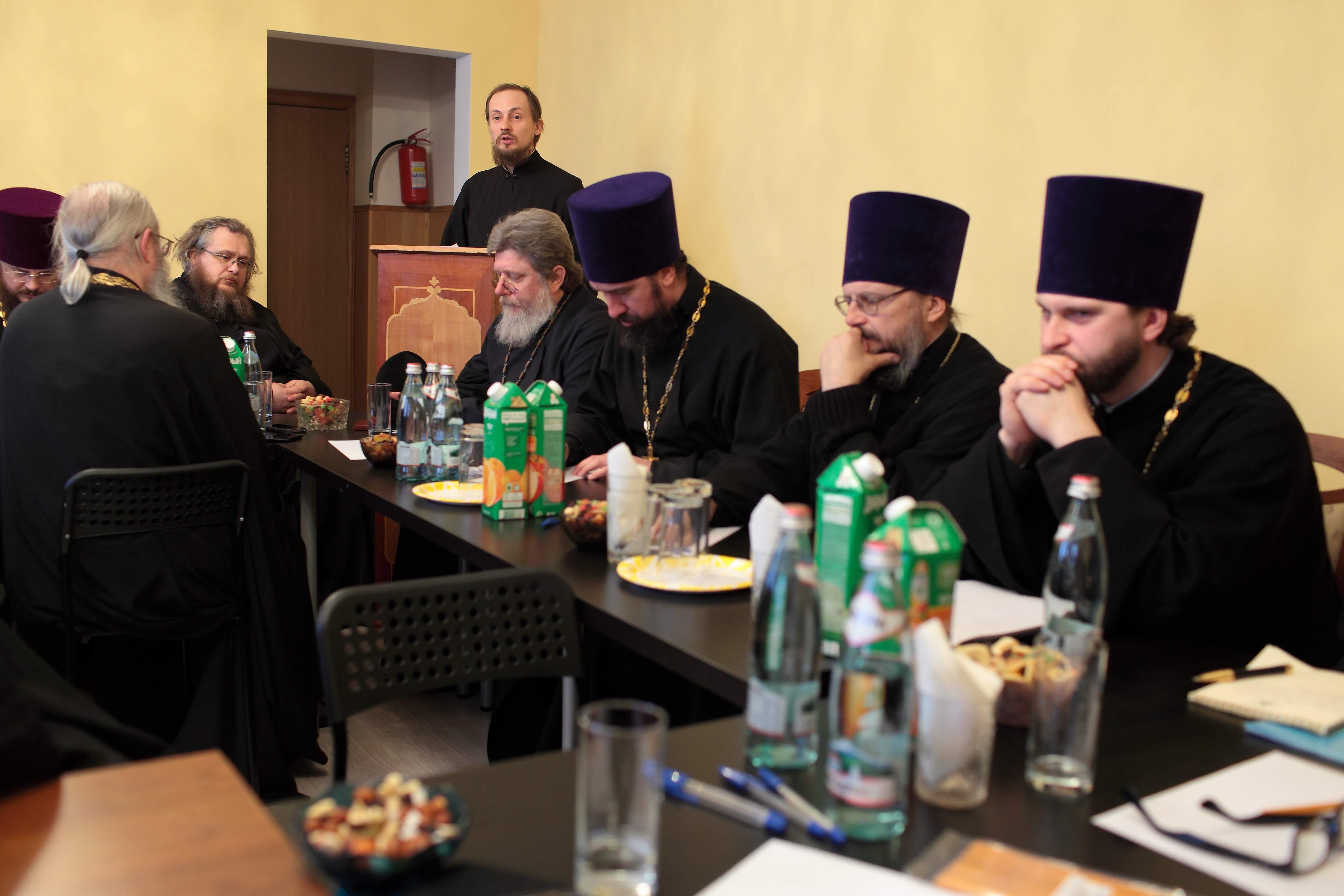 пастырский семинар. 2014