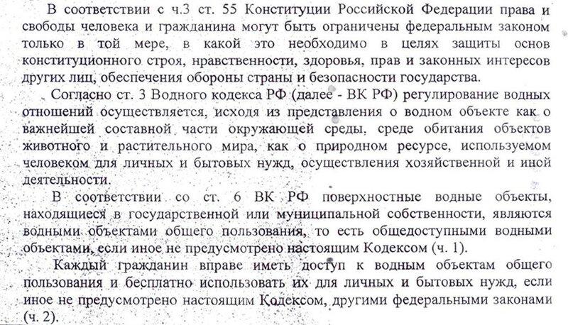 Апелляционное определение суда. 2015 год