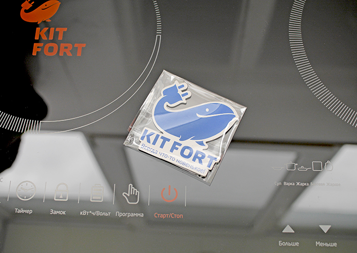 kitfort-индукционная-плита-отзыв7.jpg