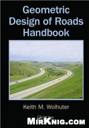 Книга Geometric Design of Roads Handbook