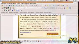 Libreoffice ubuntu