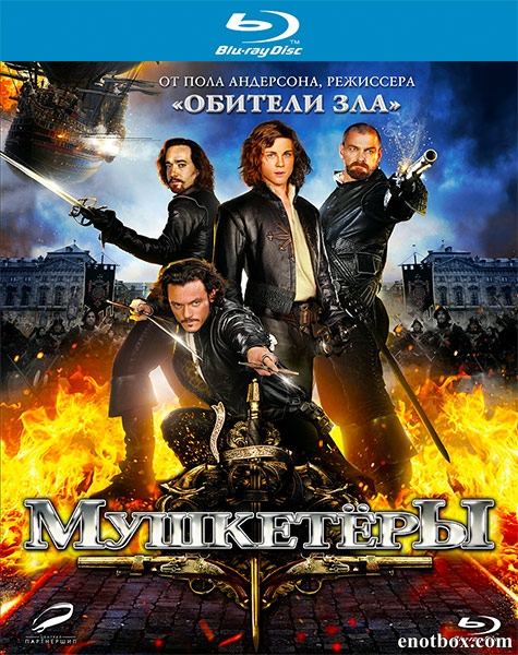 Мушкетеры / The Three Musketeers (2011/BDRip/HDRip/3D)