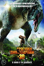 Прогулки с динозаврами 3D / Walking with Dinosaurs 3D (2013/BD-Remux/BDRip/HDRip/3D)