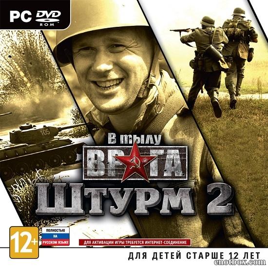 Men of War: Assault Squad 2 / В тылу врага: Штурм 2 (2014/RUS/ENG/Repack)