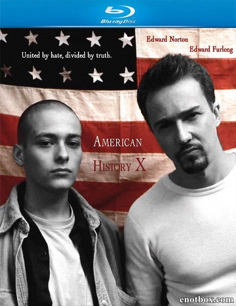 Американская История X / American History X (1998/BDRip/HDRip)
