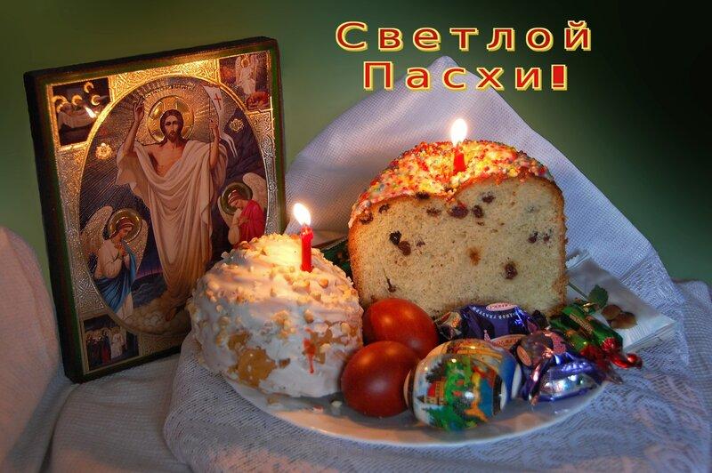 ХРИСТОС ВОСКРЕСЕ ! С Праздником, православные!!!