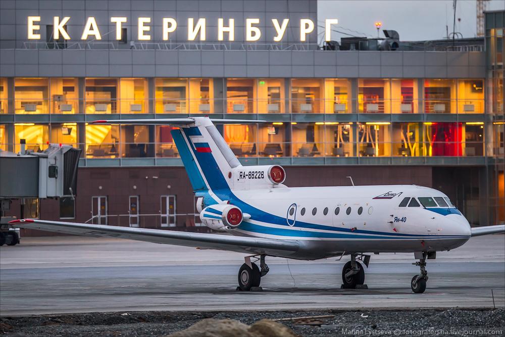 Споттинг в Кольцово, Екатеринбург