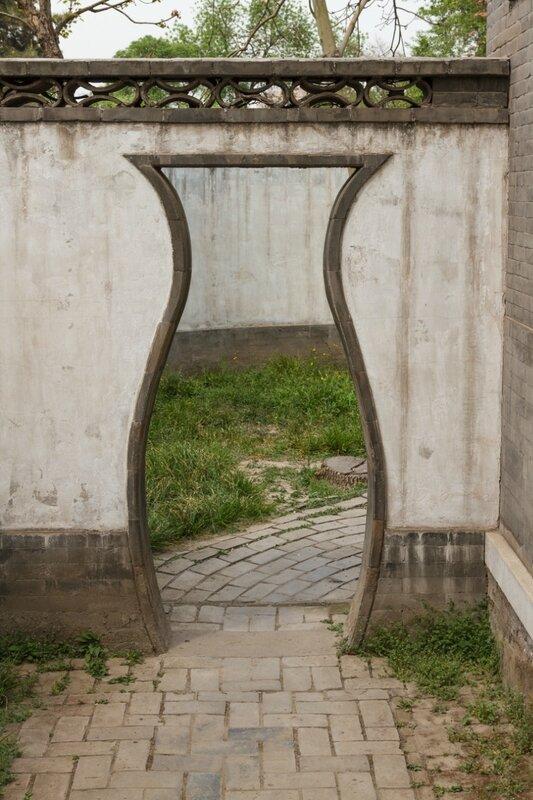 Арка в форме вазы, парк Дагуаньюань, Пекин