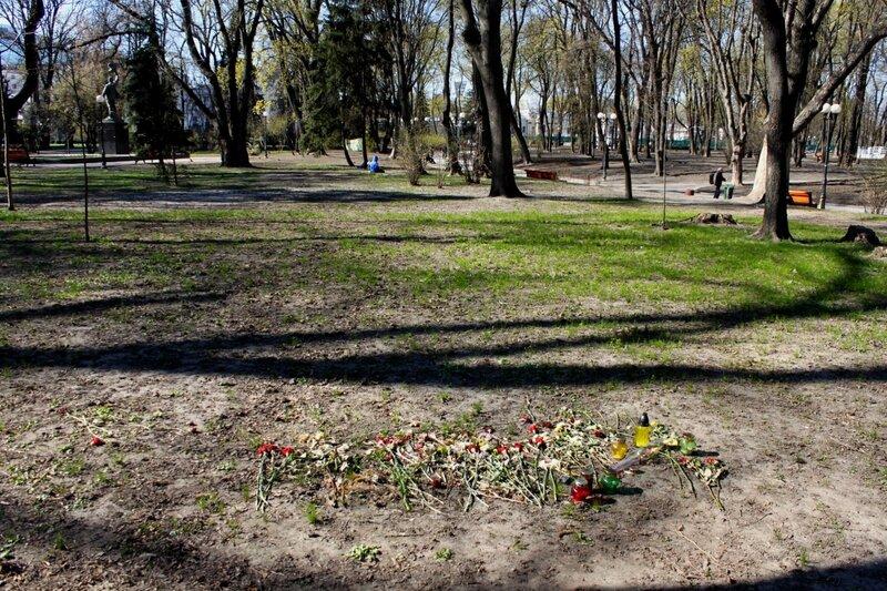 Место гибели людей в Мариинском парке