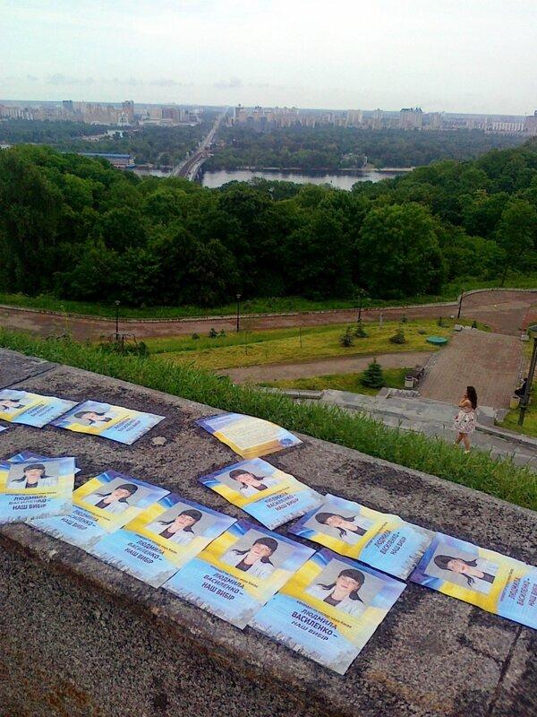 Брошюры Людмилы Василенко в парке Славы