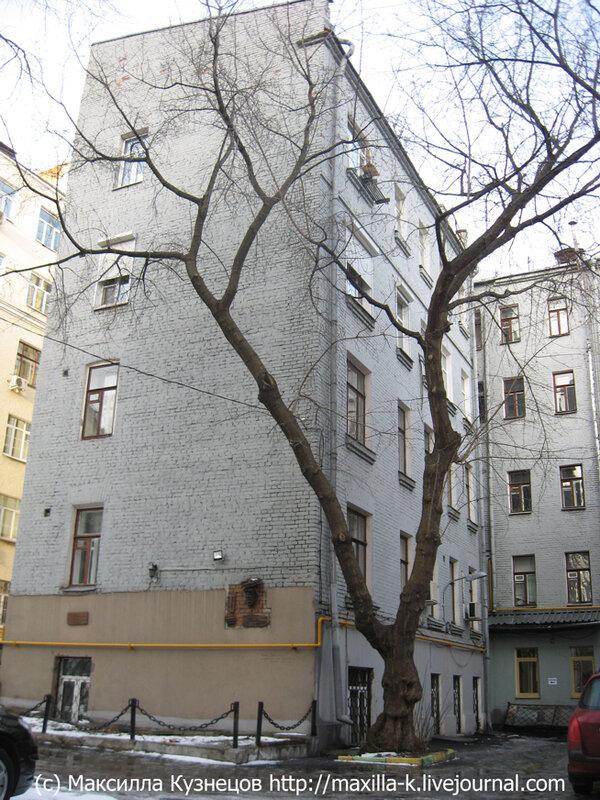 Дом Высоцкого