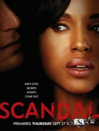 Скандал 2 сезон (8 серий)