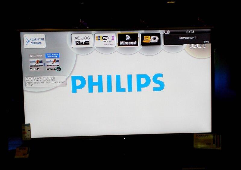 LCD телевизоры Sharp (FAQ на 1 - 4 страницах) (часть 7