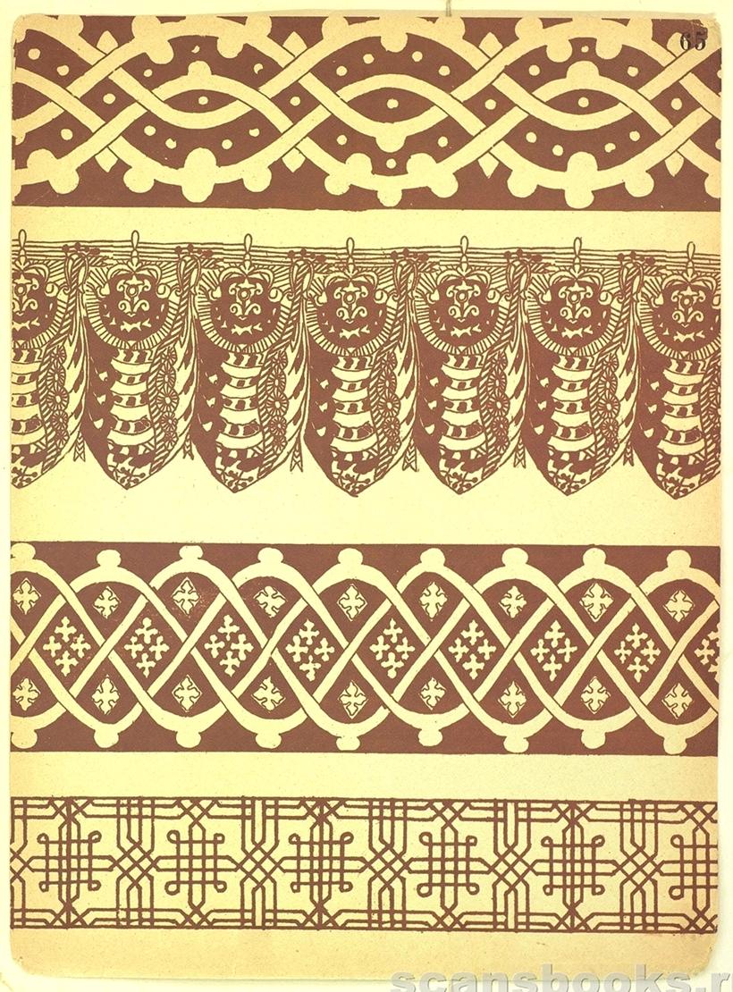 Древний русский узор