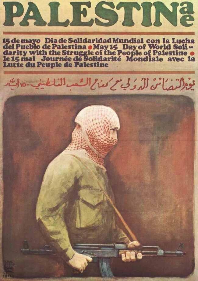 15 мая - всемирный день солидарности с борьбой народа Палестины