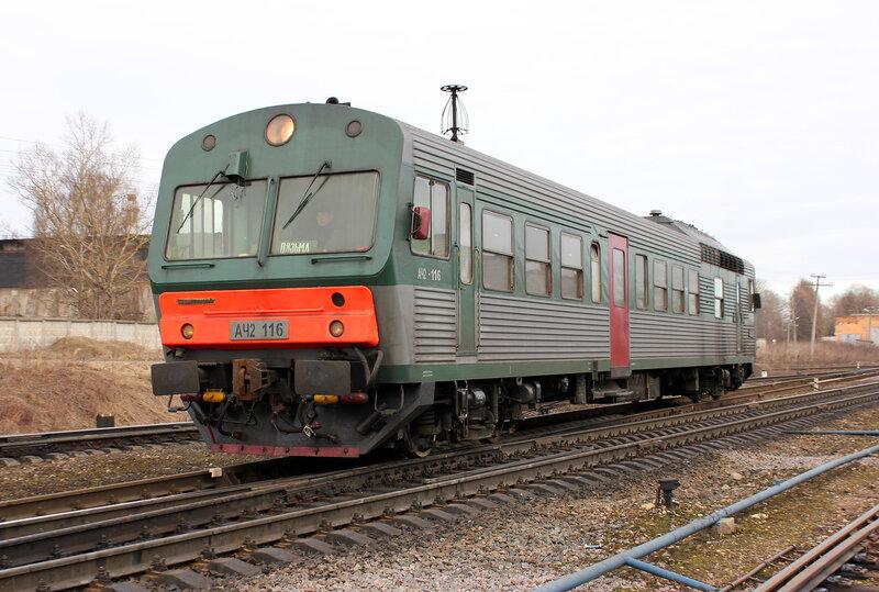 АЧ2-116