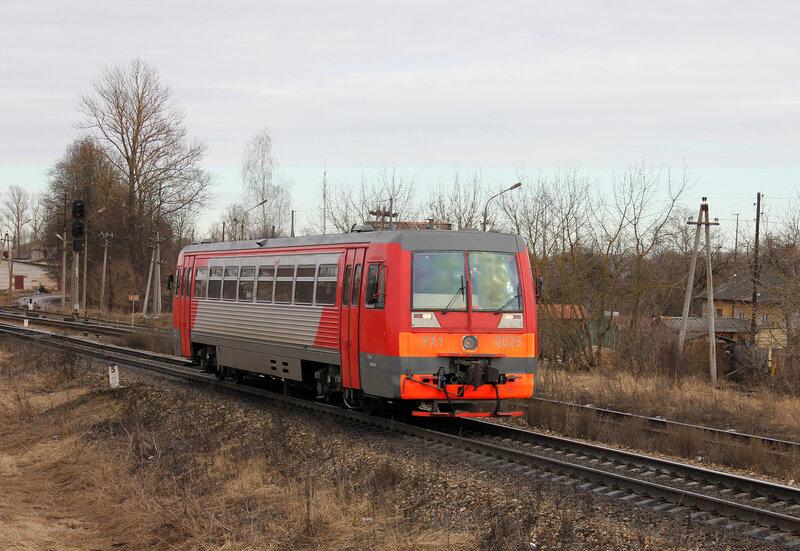 РА1-0025