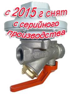 Старая модель, снятая с производства в 2015 г. , квартирного регулятора давления воды   КФРД 10-2.0/ Монтажные(установочные) размеры полностью совпадают с новой моделью.