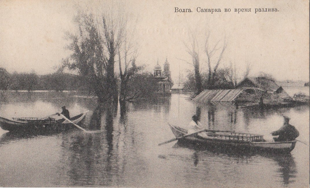 Самарка во время разлива