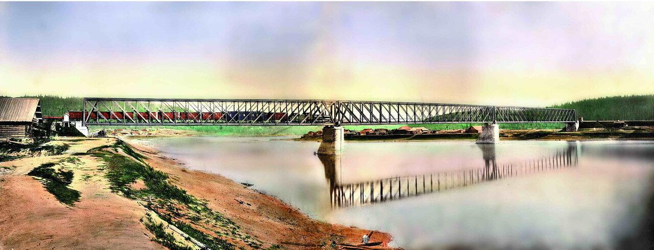 36. Мост через реку Чусовая