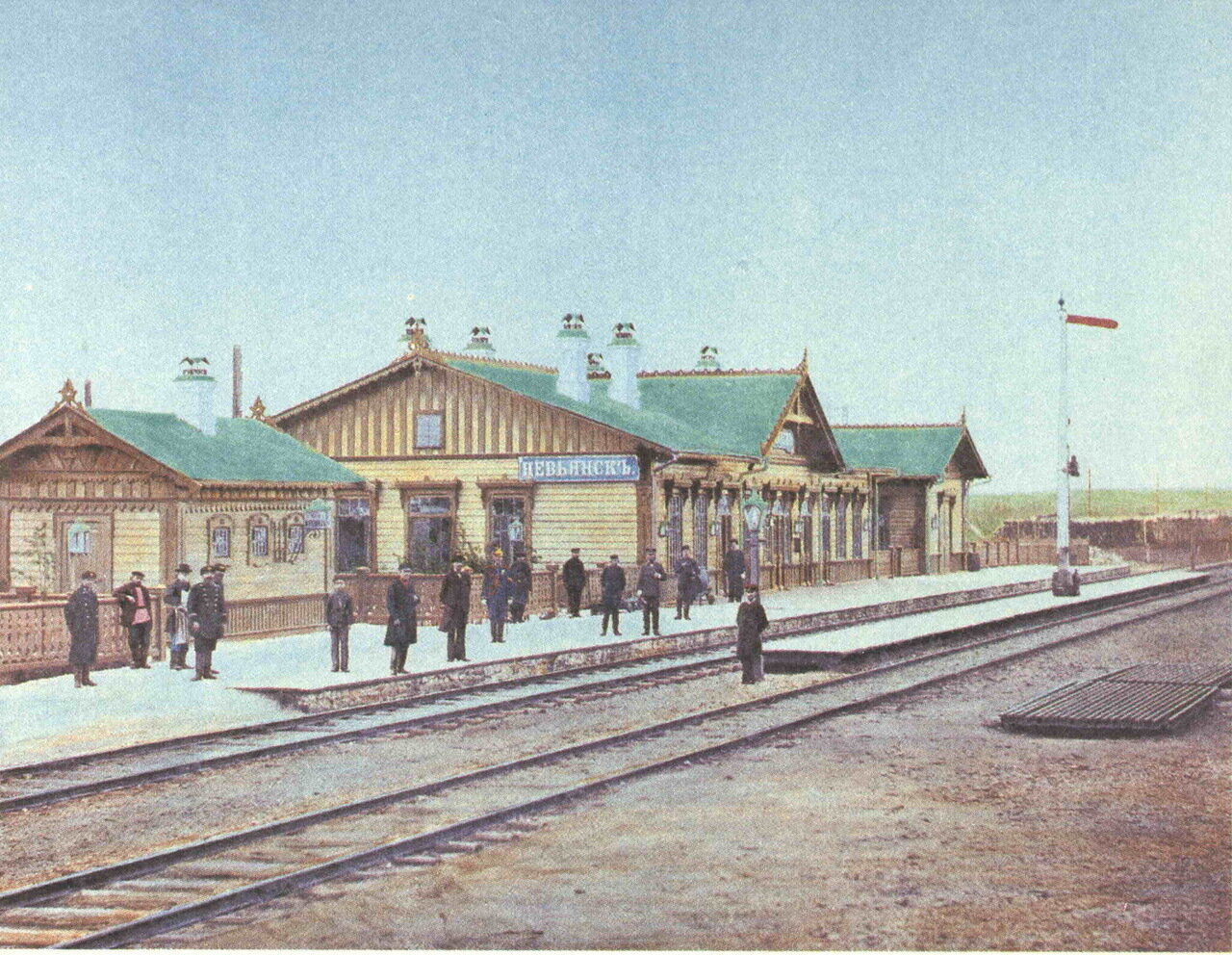 40. Станция Невъянск