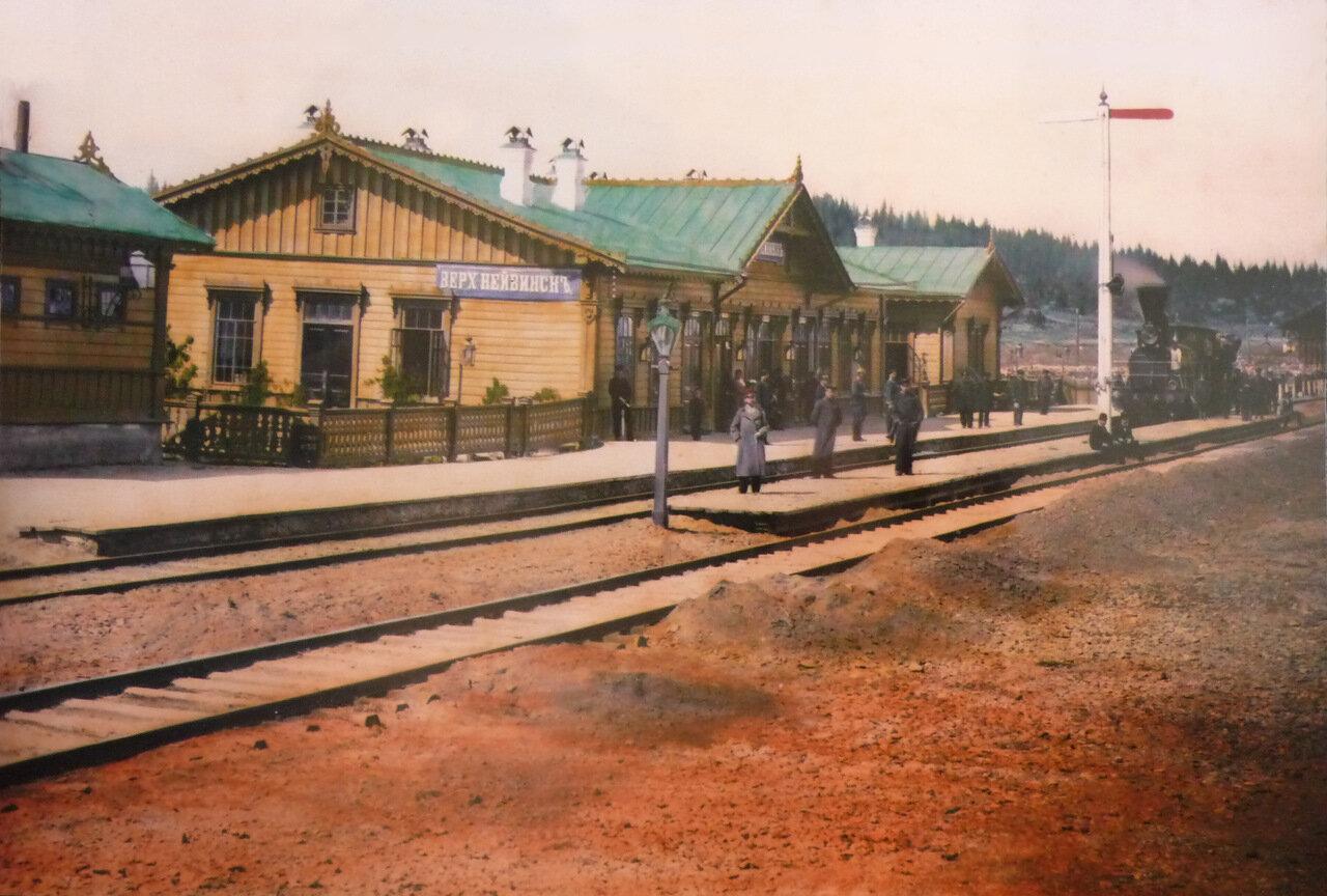 43. Вид на станцию Верх-Нейвинск