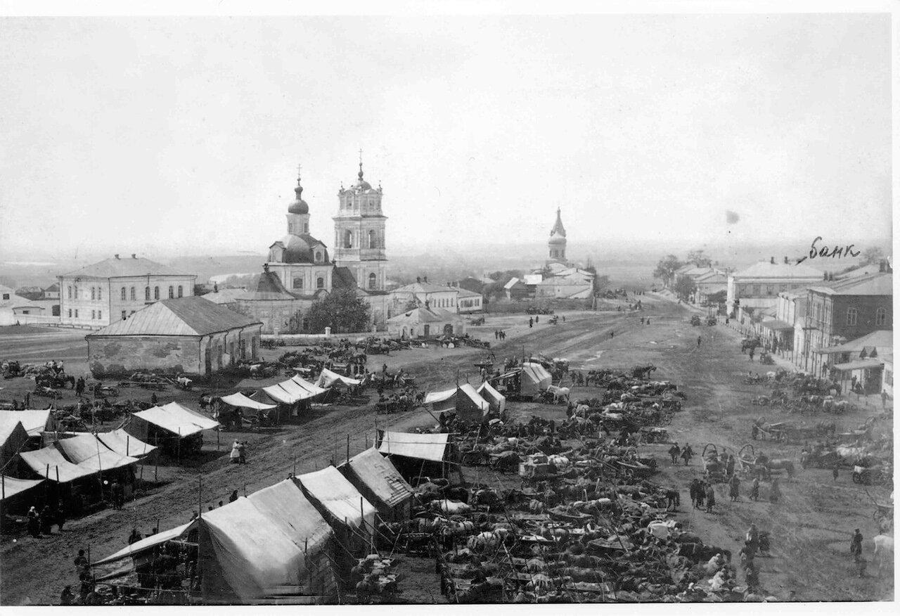 Рыночная площадь. Ярмарка. 1906