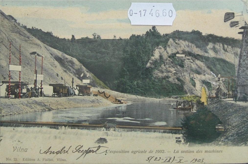 Сельскохозяйственная Выставка 1902 года.