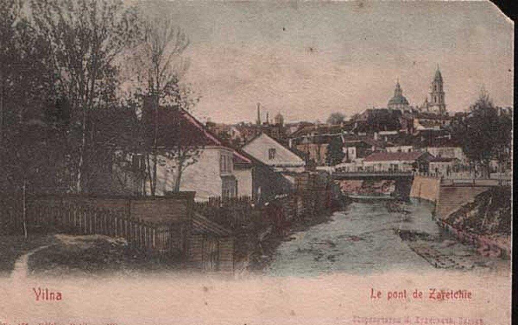Мост на Заречье