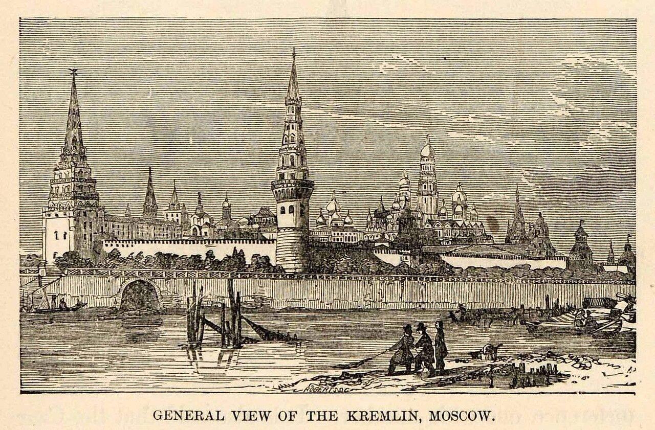 Москва. Кремль. Общий вид