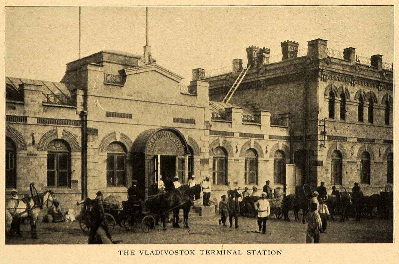 Конечная станция железной дороги