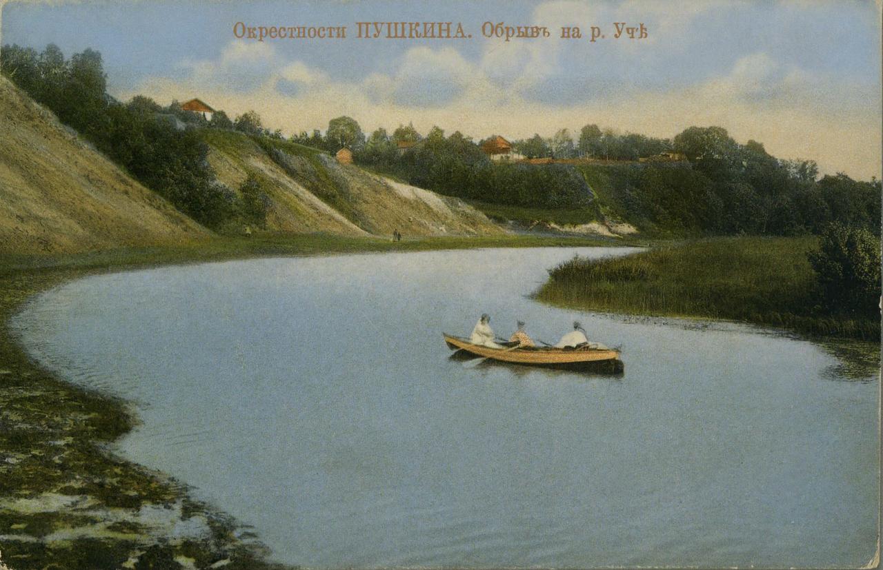 Окрестности Москвы. Братовщина. Обрыв на реке Уче