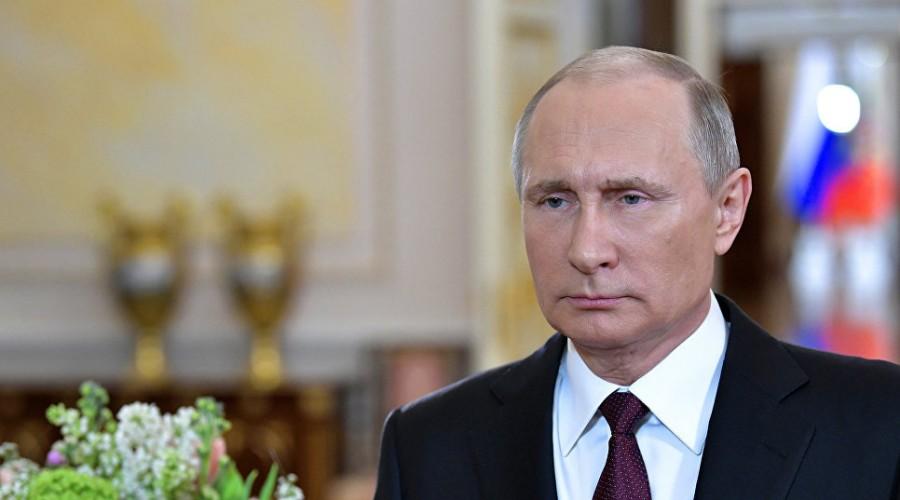 Владимир Путин рассказал о том, чего нельзя прощать
