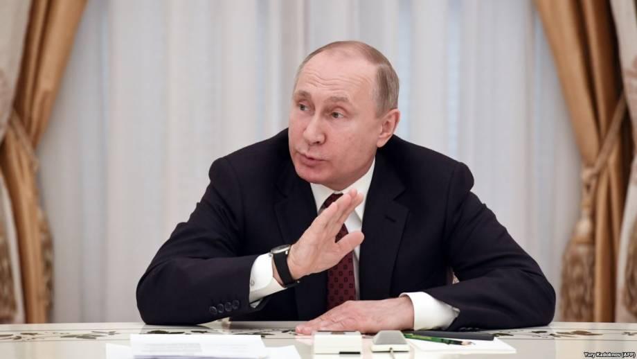 В России объявили официальные результаты выборов президента