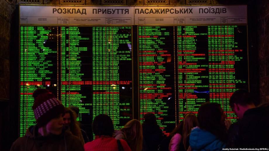 «Укрзализныця» назначила 12 дополнительных поездов на Пасху