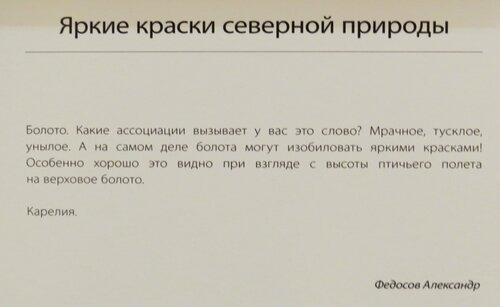 https://img-fotki.yandex.ru/get/979651/140132613.6d6/0_244a83_c1522a2f_L.jpg