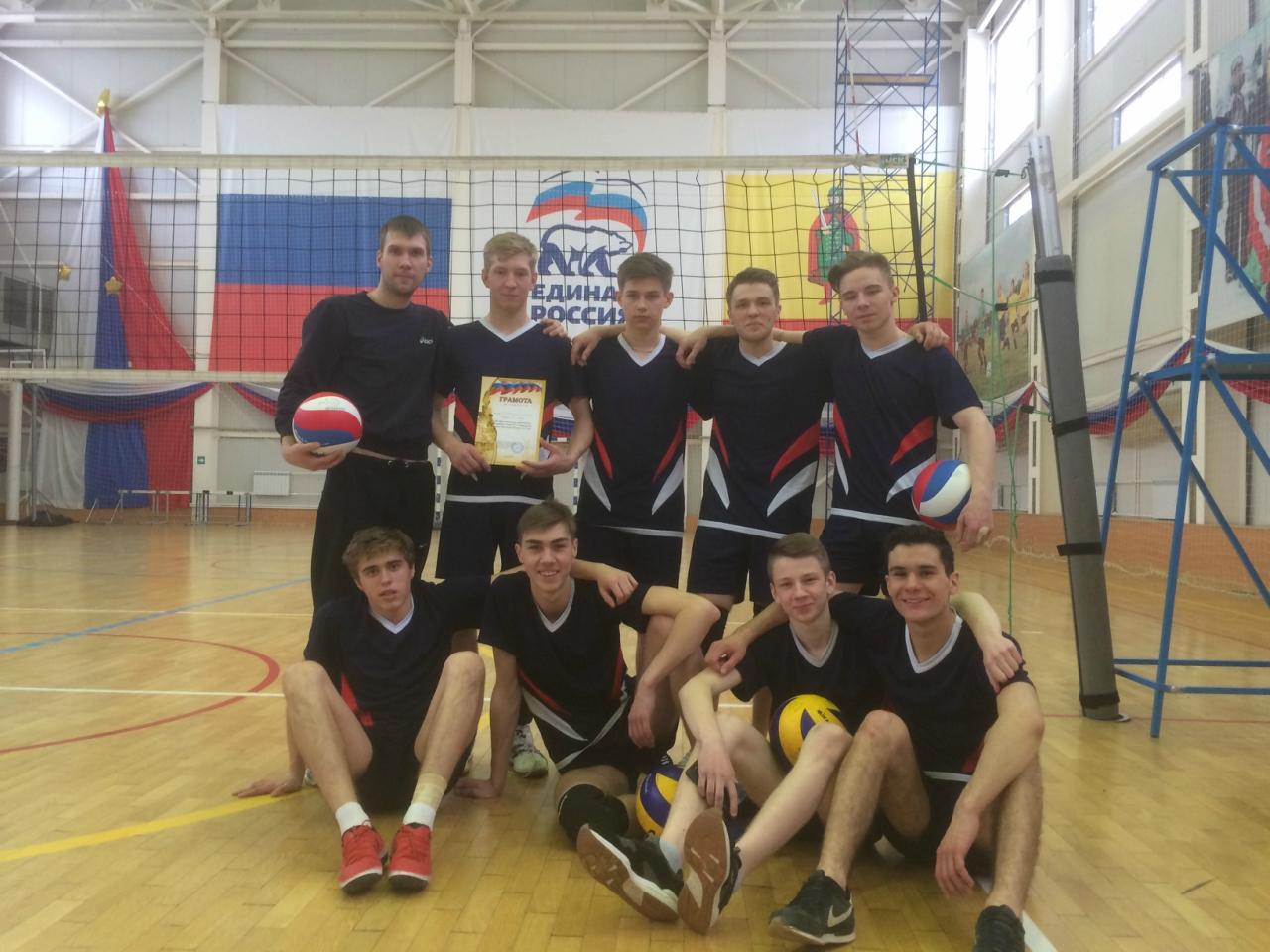 Команда Кораблинского района заняла 2-ое место в зональных соревнованиях по волейболу