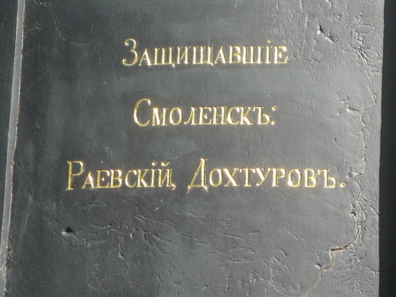 https://img-fotki.yandex.ru/get/979651/199368979.12a/0_26bc53_53ec4f80_XL.jpg