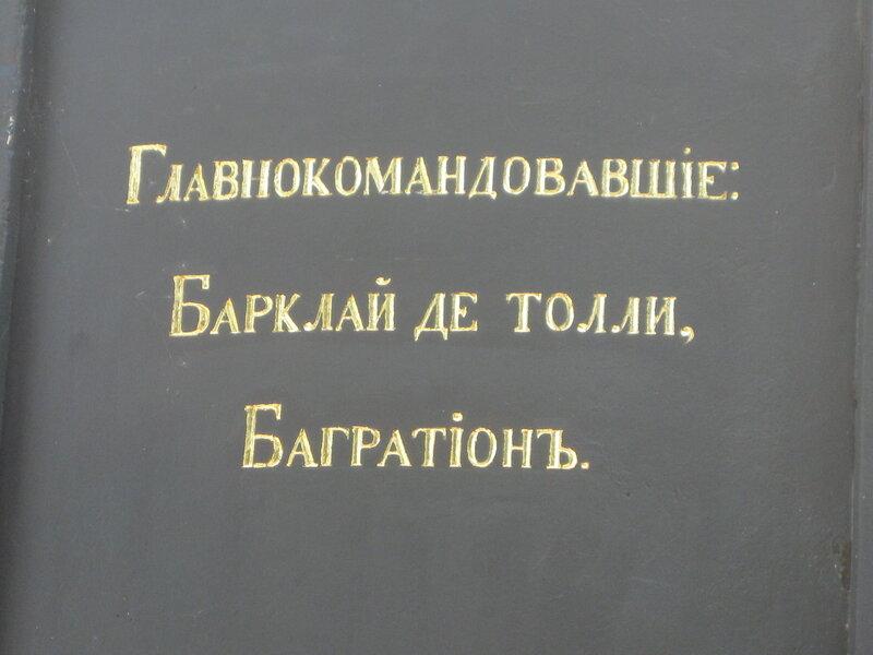 https://img-fotki.yandex.ru/get/979651/199368979.12b/0_26bc56_dcc1cf34_XL.jpg