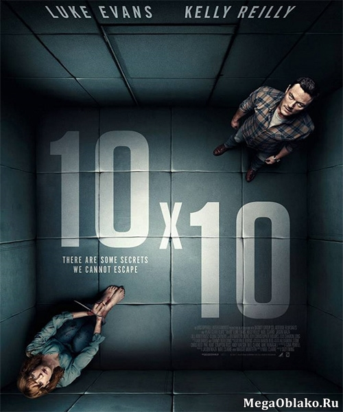 10 на 10 / 10x10 (2018/WEB-DL/WEB-DLRip)