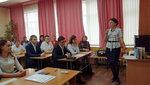 Ппедагогический совет «Воспитательная компонента в деятельности педагога»