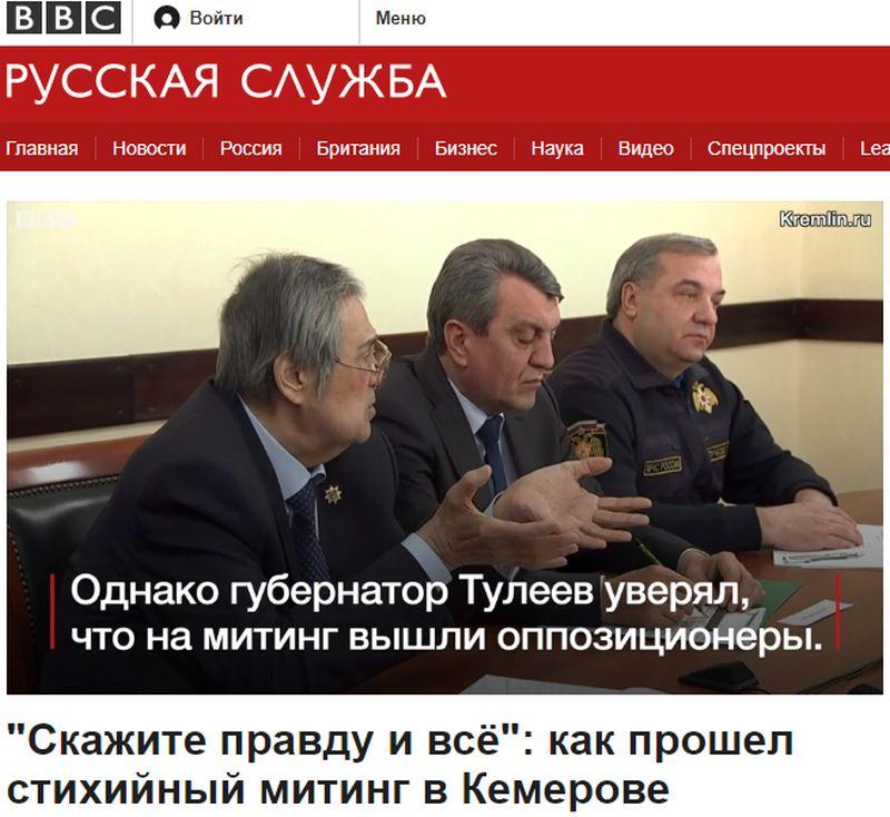 КЕМЕРОВО-5.jpg