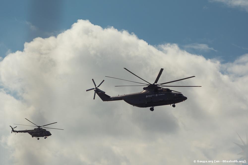 МАКС-2017. Полеты