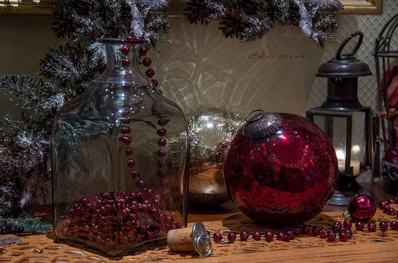 Даже если сказки не случится, Вскоре будет новый Новый год!