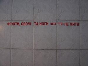 Крым_2011 (89).JPG