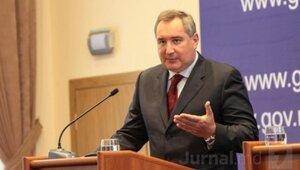 Рогозин: Россия обсудит возможную помощь для Приднестровья