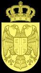 герб Сербии.jpg